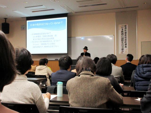 前澤先生最終講義