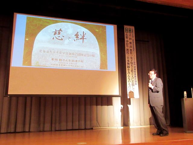 吉田先生最終講義