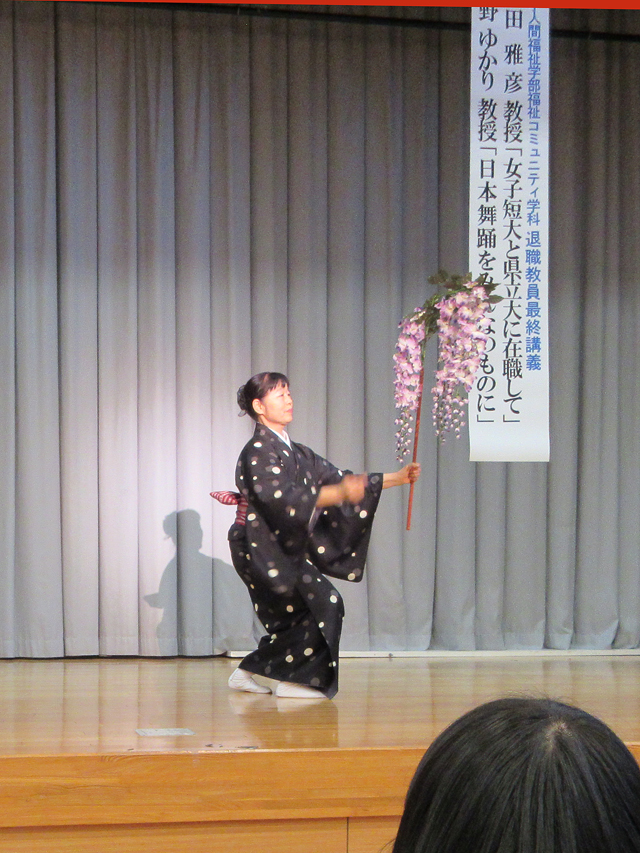 佐野先生最終講義